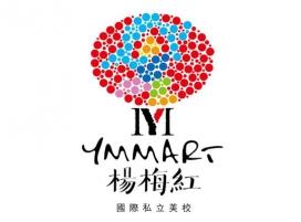 杨梅红国际私立学校