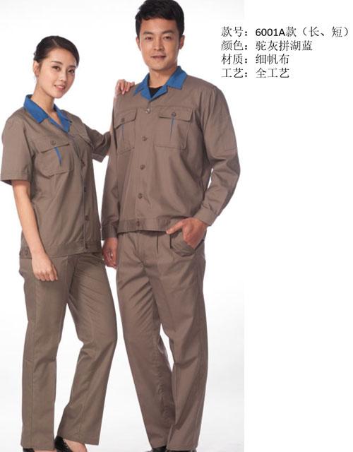 襄阳工作服厂家