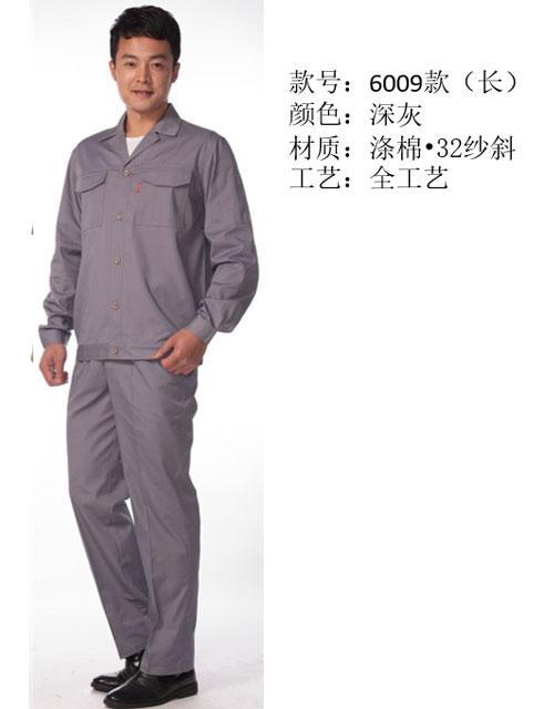 宜昌工作服