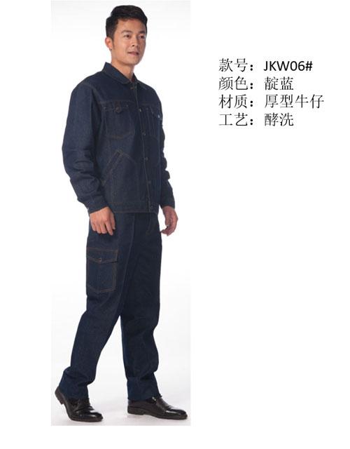 武汉工作服定制厂家