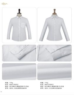 武汉衬衫订做