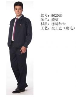 咸宁工作服厂家