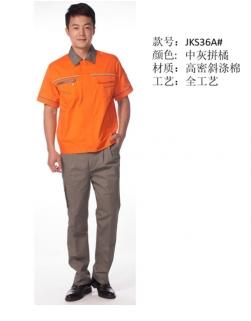 武汉工作服订制厂家