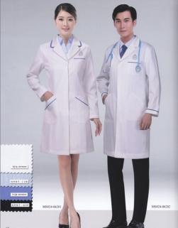 麻城医护服